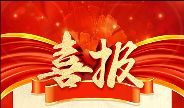 """江阴市博物馆""""博悟少年成长营——问鼎""""入选2018年度江苏省博物馆青少年教育示范项目"""